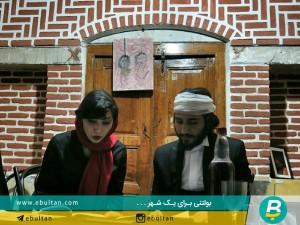 نمایشنامه خوانی خرده جنایتهای زنا شوهری (2)