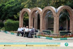 پارک خاقانی تبریز