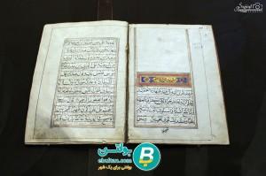 معرفی موزه قرآن و کتابت 16