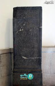 معرفی موزه قرآن و کتابت 13