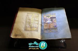 معرفی موزه قرآن و کتابت 15