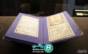 معرفی موزه قرآن و کتابت 7