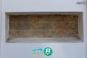 معرفی موزه قرآن و کتابت 1