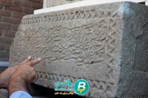 معرفی موزه قرآن و کتابت 6