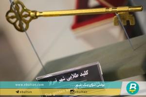 عمارت شهرداری تبریز23