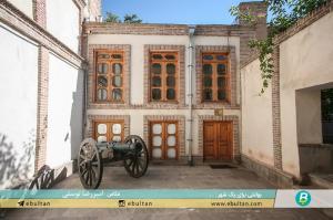موزه علی مسیو تبریز 3