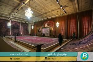 عمارت شهرداری تبریز1