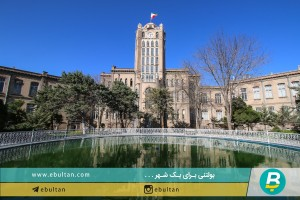 عمارت شهرداری تبریز3