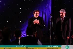 کنسرت شهرام ناظری در تبریز20