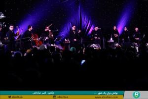 کنسرت شهرام ناظری در تبریز2