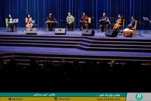 تصویری کنسرت علیرضا قربانی 12