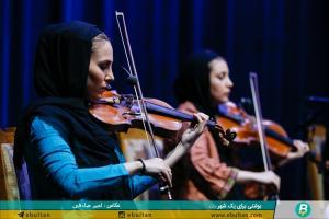 تصویری کنسرت علیرضا قربانی 7