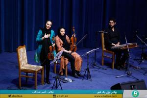 تصویری کنسرت علیرضا قربانی 3