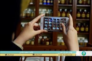 گزارش تصویری از موزه مشاغل3