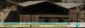 پارک مینیاتور تبریز 9