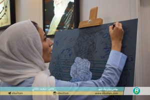پوستر جشنواره عکس مستند تبریز7