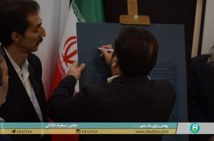پوستر جشنواره عکس مستند تبریز 2