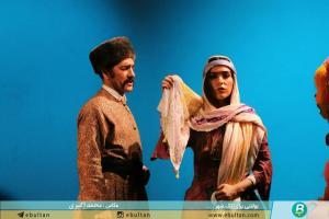 سارانی به قلم محمد اکبری 2