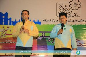 جشن لبخند کوی شهید بهشتی 9