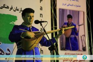 جشن لبخند کوی شهید بهشتی 4