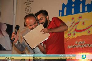 جشن لبخند ابوریحان 6