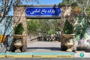 باغ امامی تبریز 7