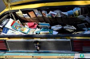 تاکسی کتابخانه ای تبریز 7