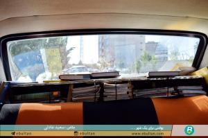 تاکسی کتابخانه ای تبریز 4