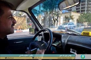 تاکسی کتابخانه ای تبریز 3