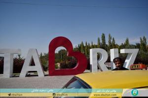 تاکسی کتابخانه ای تبریز 1