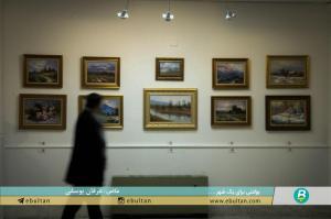 نمایشگاه نقاشی جلیل مکبر 11