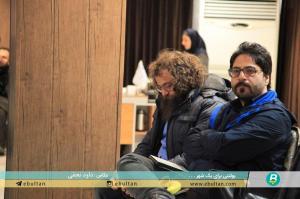 جشنواره بین المللی عکس فیروزه15