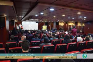 پردیس سینمایی ستاره باران 4