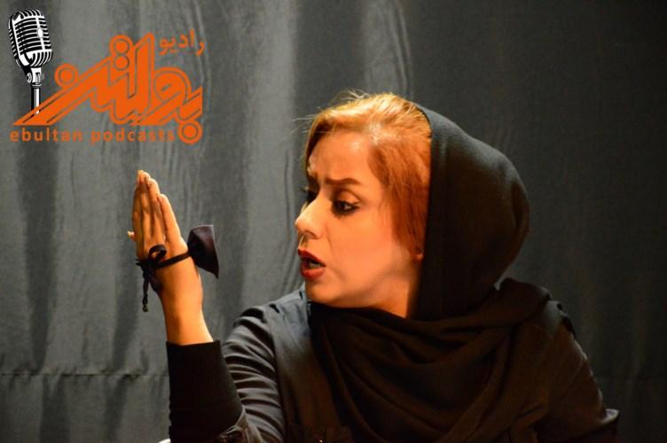 اجرای فرناز منتظر ظهور در جشنواره تکخوانی نمایشنامه یاجلو