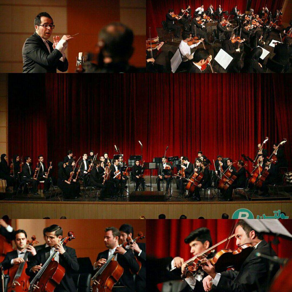 گزارش تصویری کنسرت ارکستر هنگام