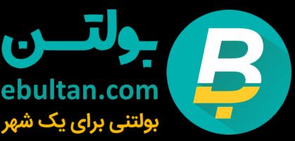 بولتن فرهنگی هنری تبریز