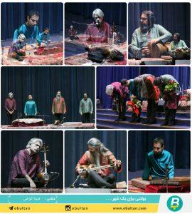 کنسرت کیهان کلهر در تبریز