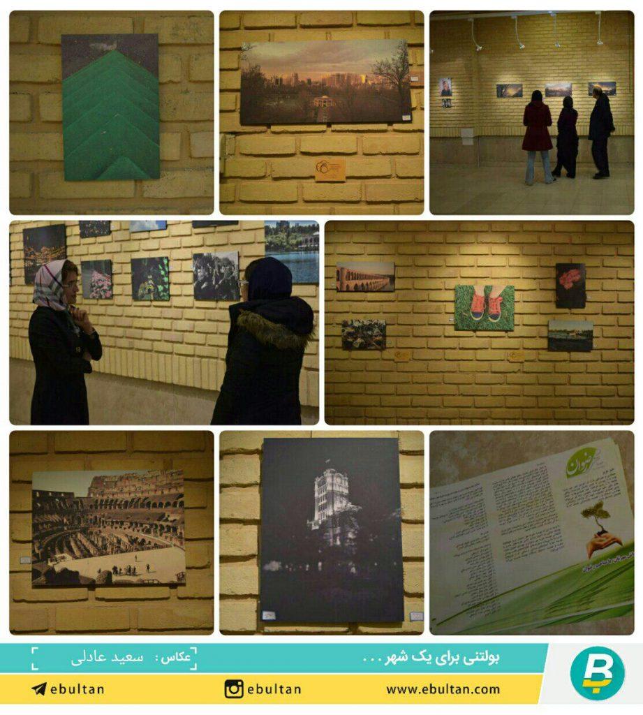 نمایشگاه عکس الزهراء