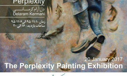 نمایشگاه نقاشی سرگشتگی