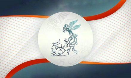 خرید بلیت فیلمهای جشنواره فیلم فجر در تبریز