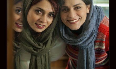 فیلم های جشنواره فجر / سارا و آیدا