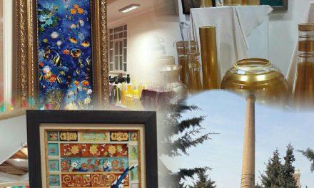 نمایشگاه فروش تولیدات هنری تبریز