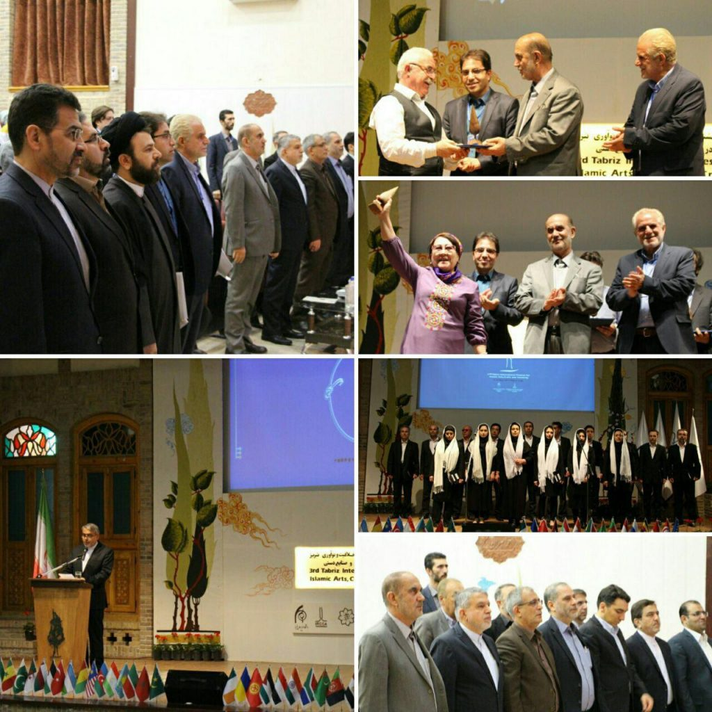 نمایشگاه خلاقیت و نوآوری تبریز