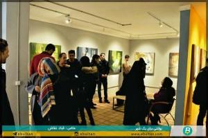 نمایشگاه نقاشی سرگشتگی26
