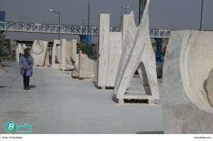 سمپوزیوم مجسمه تبریز-08