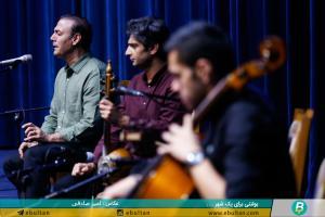 تصویری کنسرت علیرضا قربانی5