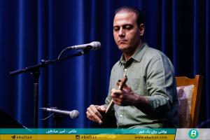 تصویری کنسرت علیرضا قربانی 2