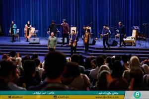 تصویری کنسرت علیرضا قربانی  1