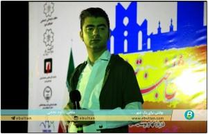 جشن لبخند تبریز در موزه قاجار 10