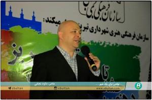 جشن لبخند تبریز در موزه قاجار 6